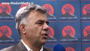 داریوش اسماعیلی معاون امور معادن و صنایع معدنی وزارت صمت