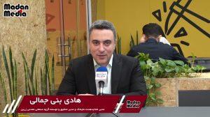 دکتر هادی بنی جمالی، مدیر شتابدهنده ماینتک و مدیر تحقیق و توسعه گروه صنعتی و معدنی زرین