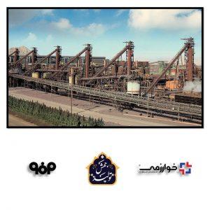 ثبت رکورد جدید در ناحیه آهن سازی فولاد مبارکه