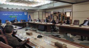 جلسه بررسی چگونگی تامین ارز ماشینآلات معدنی