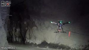 پهباد برای عملیات زیرزمینی معدن