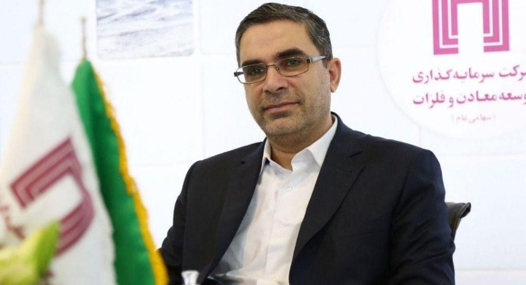 محمدرضا مقیسه مدیر روابط عمومی هلدینگ توسعه معادن و فلزات
