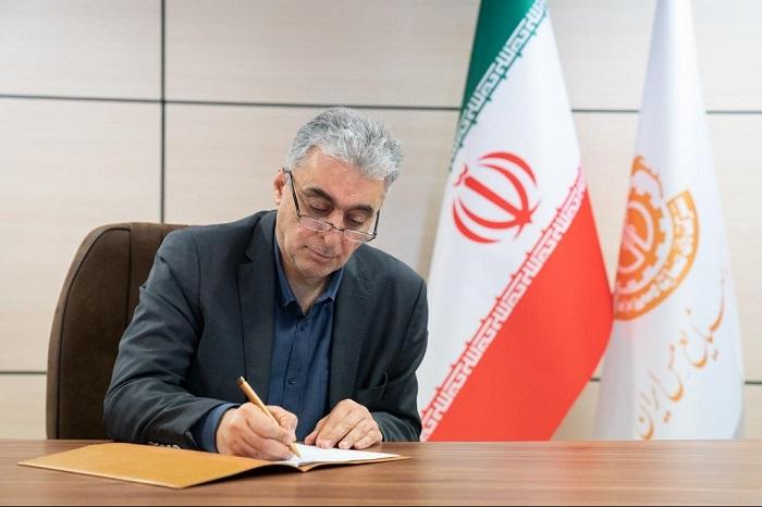 اردشیر سعد محمدی مدیرعامل شرکت ملی مس
