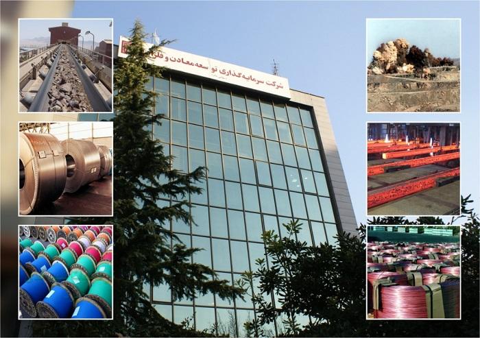 شرکت سرمایه گذاری توسعه معادن و فلزات
