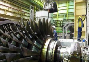 نیروگاه شاهرود هلدینگ پویا انرژی
