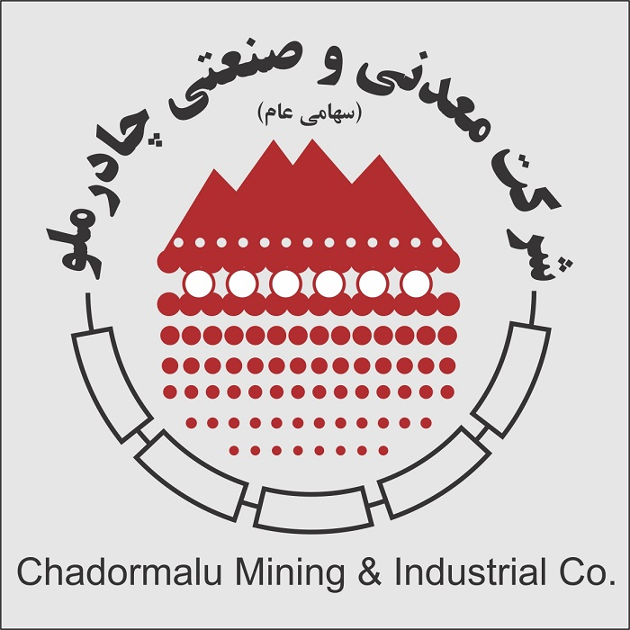 شرکت صنعتی و معدنی چادرملو