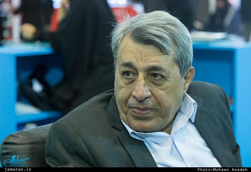 بهمن آرمان فولاد مبارکه