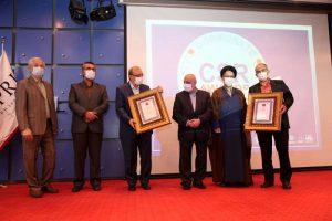 جایزه مسئولیت اجتماعی ذوب آهن