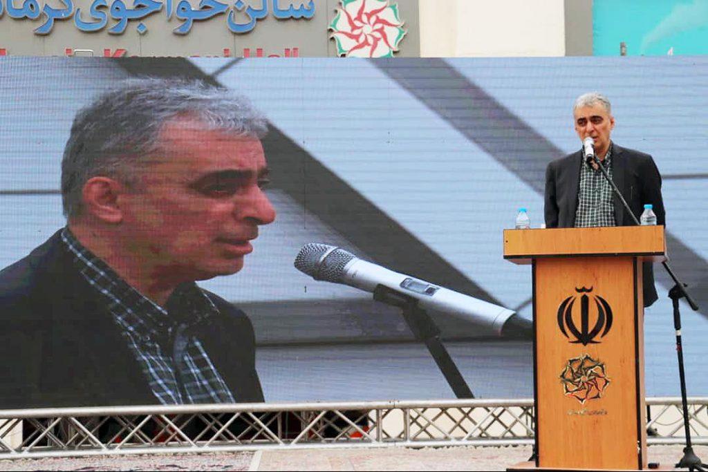 مدیرعامل شرکت مس در مراسم افتتاحیه نخستین نمایشگاه مدیریت بحران