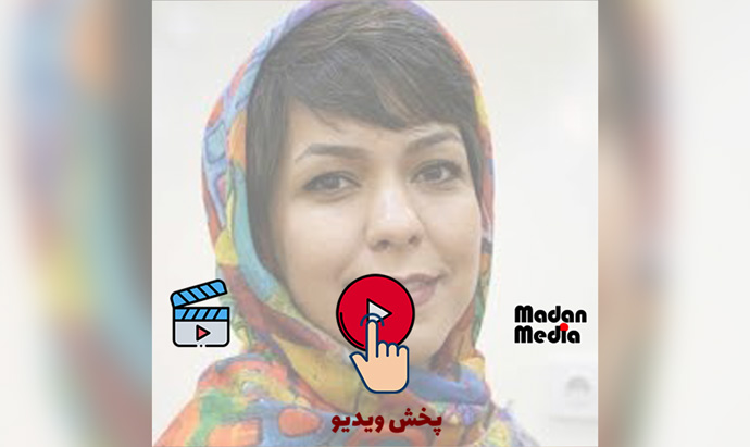 مهسا علی بیگی- کاور ویدیو
