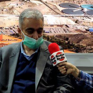 اردشیر سعدمحمدی مدیرعامل شرکت ملی صنایع مس ایران
