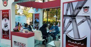 حضور فعال شرکت ذوبآهن اصفهان در سومین جشنواره ایدههای ارزشآفرین معدن و صنایع معدنی (اینوماین ۳)