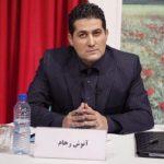 آنوش رحام- دبیر سندیکای تولیدکنندگان لوه و پروفیل فولادی